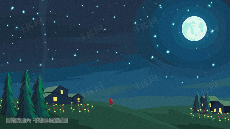 红衣女孩仰望星空