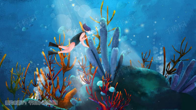 海洋主题插画——珊瑚与潜水者