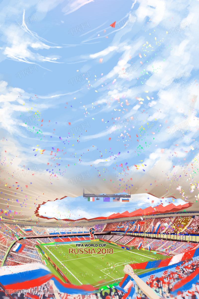 2018世界杯足球比赛