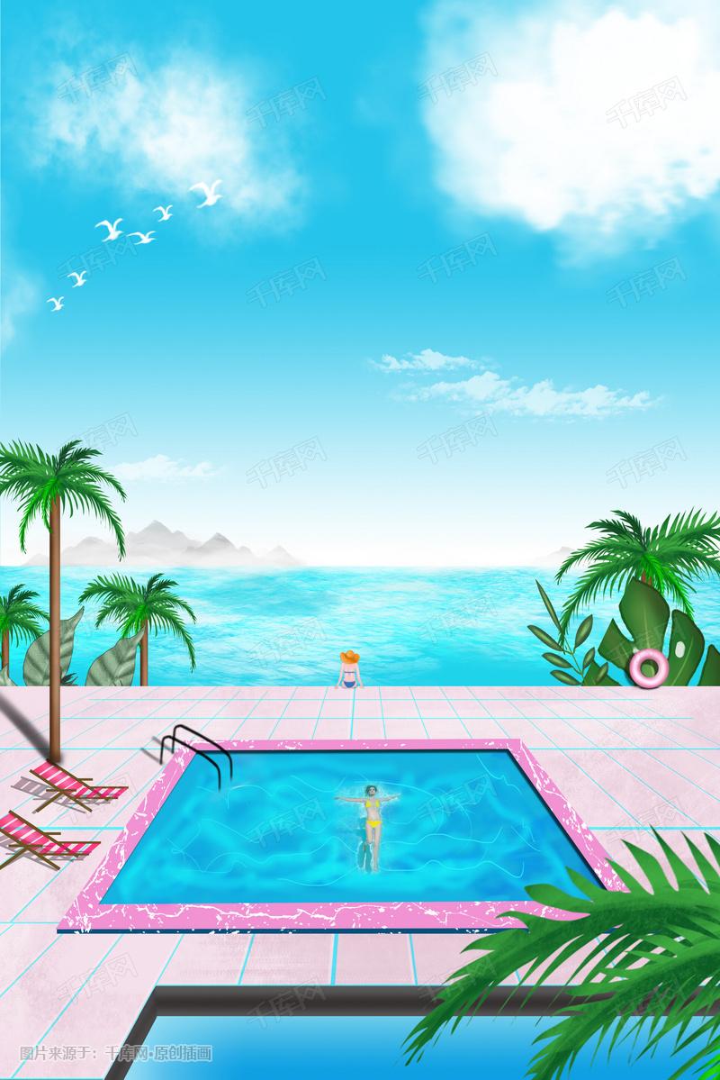 夏日海边风景图海报