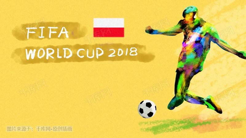 足球世界杯波兰插画