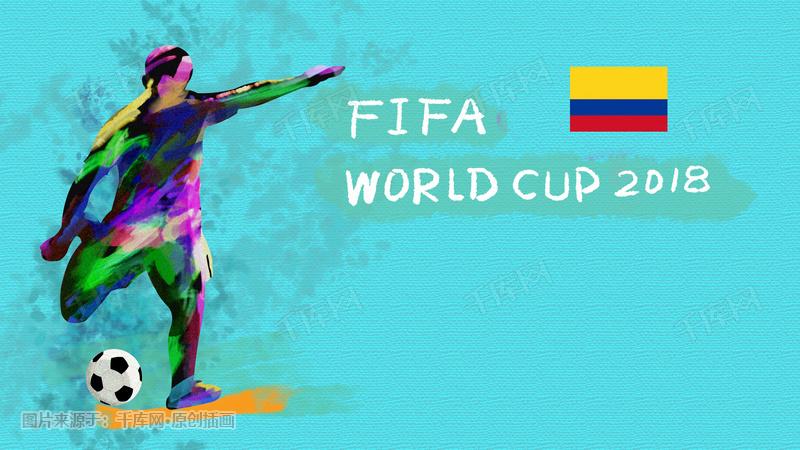 足球世界杯哥伦比亚插画