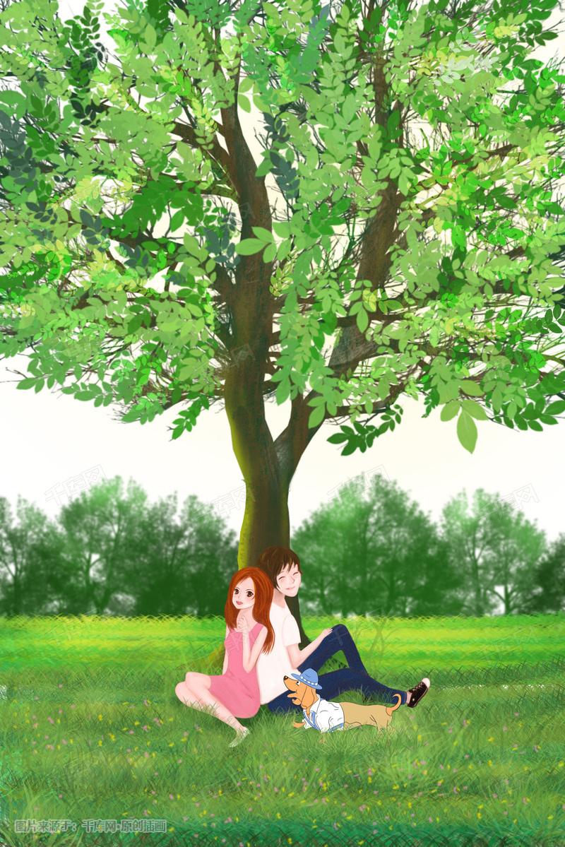 夏季情侣草地插画