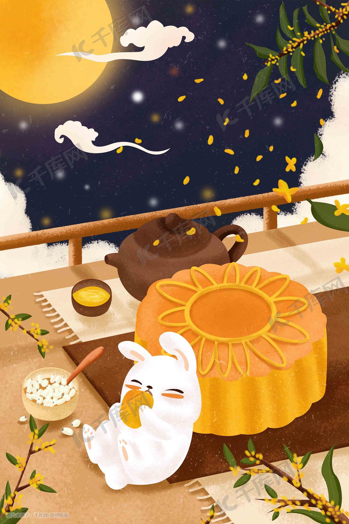 中秋节中秋月饼节日月亮兔子