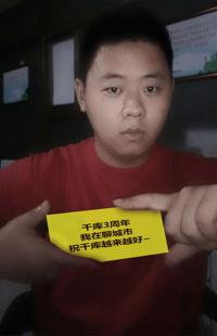 千库66哒,祝千图越来越棒蛤~