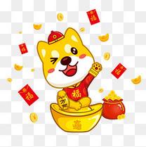中国风手绘卡通狗年春节招财进宝