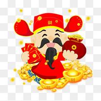 卡通财神爷红包元宝福袋