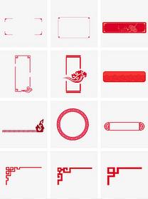 红色中国风扁平边框