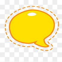 黄色可爱手绘气泡对话框