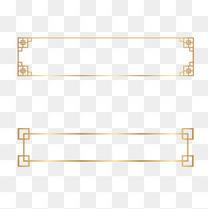 金色中国风边框新年边框装饰