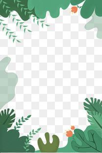 海报装饰磨砂质感手绘叶子边框