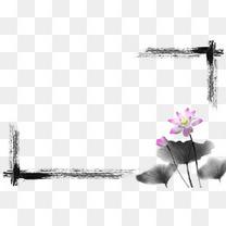 水墨淡彩荷花边框中国风手绘边框元素