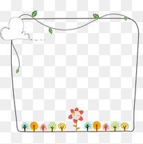 卡通手绘小清新树叶边框