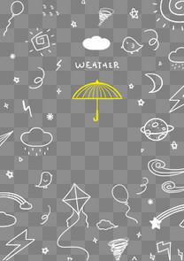 手绘卡通涂鸦天气类可爱小装饰