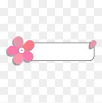 粉红色的樱花边框