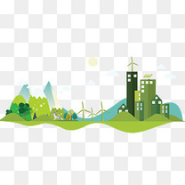 绿色城市矢量免抠图