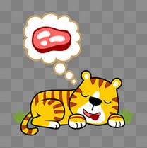 睡觉想吃肉的老虎矢量素材