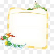 传统节日端午节粽子边框