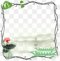 端午佳节龙舟粽子主题边框