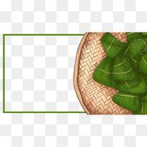 端午节卡通粽子主题边框