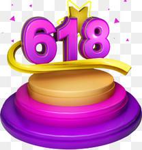 618简单彩色舞台文字效果c4d可编辑