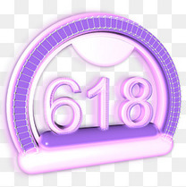 618电商c4d辉光舞台