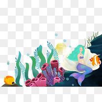 卡通手绘海底世界美人鱼插画