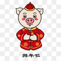 卡通可爱红色喜庆拜年小猪