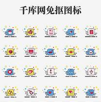 矢量MEB七夕情人节图标元素