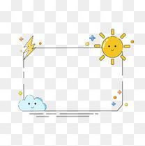 可爱天气卡通边框手绘插画
