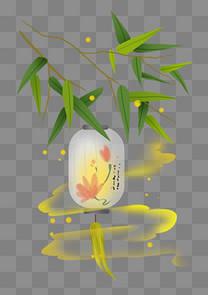 中元节竹叶下的灯笼