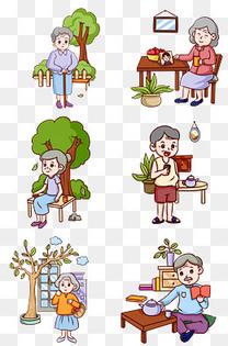 重阳节日主题人物卡通插画