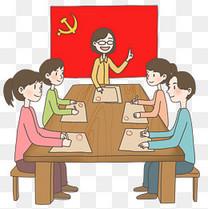 党员办公手绘插画党旗前开会免抠元素下载