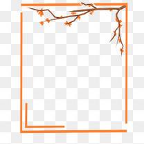 霜降枫树植物边框插画