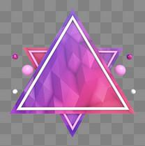 C4D三角形立体装饰背景