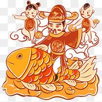 手绘卡通新年财神爷金鱼送财童子图
