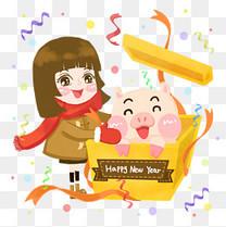 新年暖色系卡通手绘风格小女孩和小猪玩耍免抠
