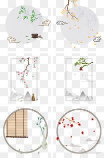 中国风红桃花葫芦树枝荷花手绘免抠边框