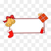 手绘圣诞节装饰边框