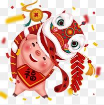 2019新年红色喜庆卡通猪 舞狮子