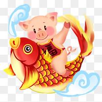 金猪锦鲤2019年吉祥如意