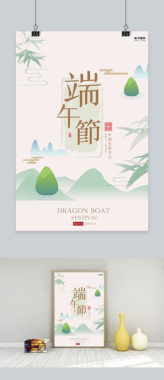 端午传统节日绿色中国风海报
