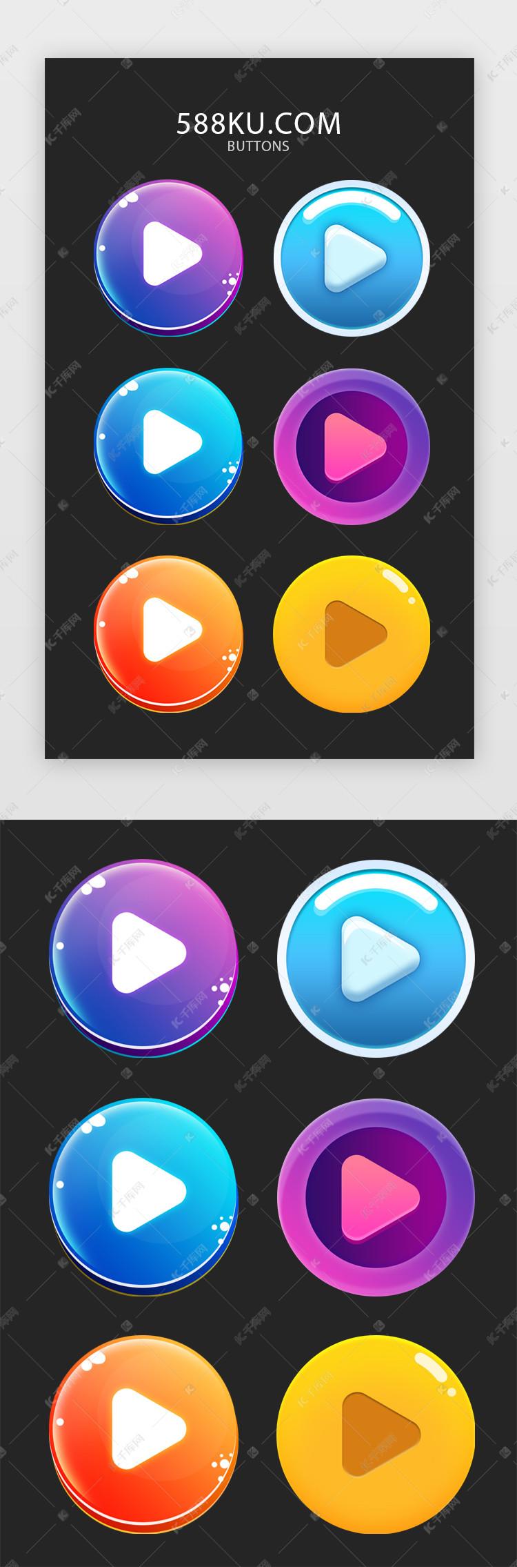 彩色渐变质感播放按钮