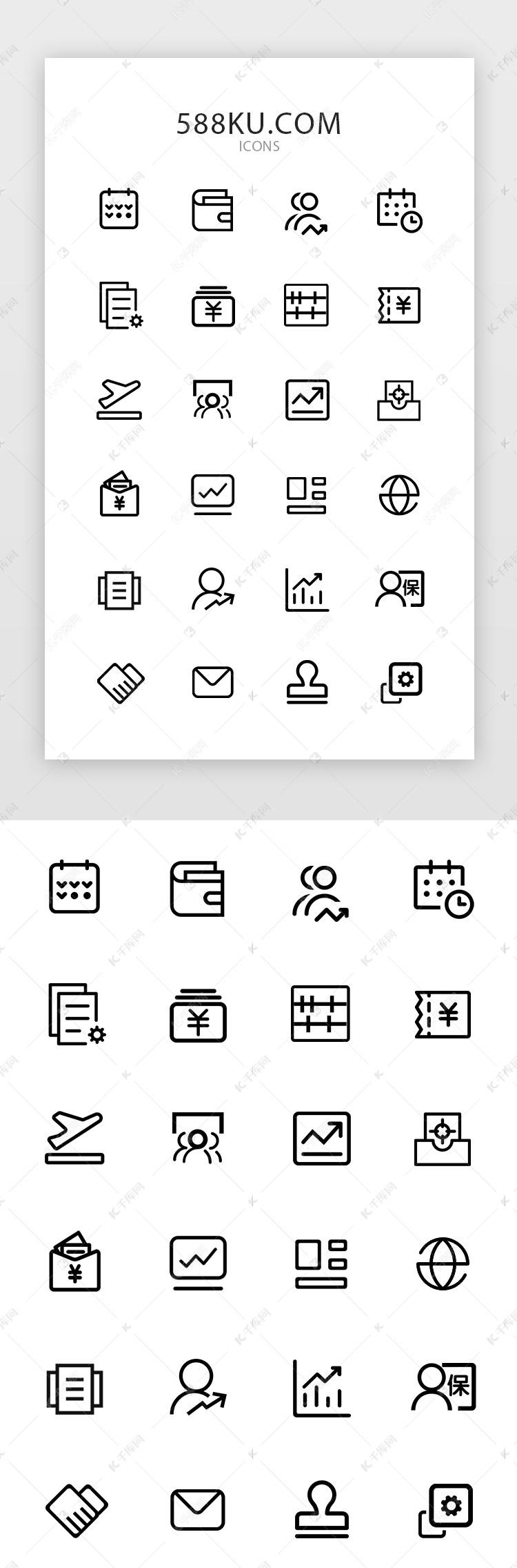 常用商务办公线性icon图标