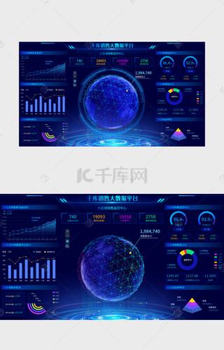 深蓝色系销售平台数据可视化动效展示